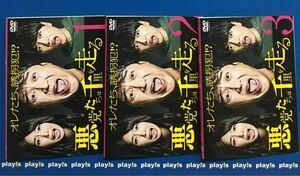 悪党たちは千里を走る [レンタル落ち] 全3巻セット DVD