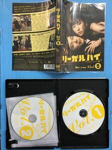リーガル・ハイ 2nd シーズン DVD 完全版 全5巻 レンタル落ち