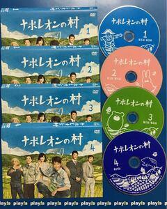 ナポレオンの村 [レンタル落ち] 全4巻セット DVD