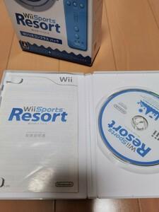 Wii Sports RESORT セットパック