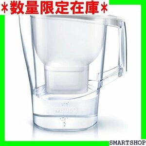 数量限定在庫 ブリタ 除去 不純物 水垢 塩素 ホワイト 日本 1個付き ッジ 全容量: 浄水部容量:2.0L ポット 浄水器 7