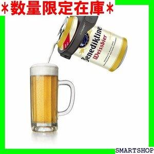 数量限定在庫 LVYUAN アウトドアに最適 パーティー 家庭用 持ち運び 極 缶 ビールサーバー 超音波式 リョクエン 85