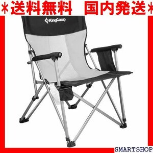 送料無料 国内発送 KingCamp キャンプ用品 アウトドア用品 收◆袋付 ト イス 折りたたみ椅子 チェア アウトド 82