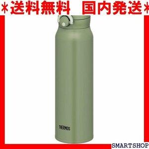 送料無料 国内発送 サーモス KKI JNR-751 カーキ 750ml 真空断熱ケータイマグ 水筒 1