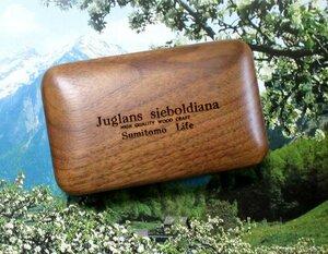 木製の名刺入れ Juglans sieboldiana ( くるみの木)ハイクオリティの工芸品 未使用品 ウォールナット