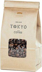 400g 東京コーヒー 自家焙煎 コーヒー豆 さっぱり 中浅煎り 東ティモール シングルオリジン オーガニック コーヒー (豆の