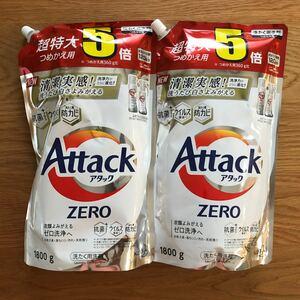 アタックゼロ 詰め替え用5倍 2袋SET