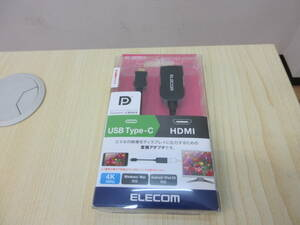 12143 中古 ELECOM エレコム 変換アダプタ MPA-CHDMIABK USB Type-C HDMI ブラック 開封済み 動作未確認 パソコン スマートフォン