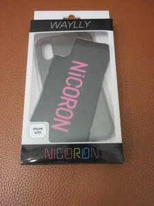 12067 NICORON ニコルン WAYLLY iphone X XS 携帯ケース ケース 着せ替え ブラック スマートフォン