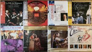 ■おまけ付き■クラシック~オペラ レーザーディスク 合計19タイトルセット! キャリーハードケース付き ■ドニゼッティ/ヴェルデ...etc
