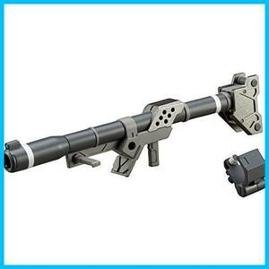 新品【-セール】 ハンドバズーカ 全長約113mm ウェポンユニット02 F2487 NONスケール モデリ8XGW