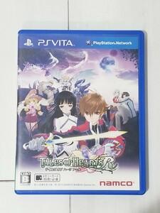 テイルズオブハーツR PS Vita