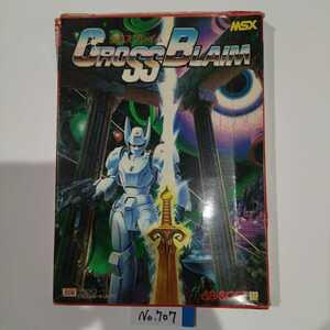 クロスブレイム MSX