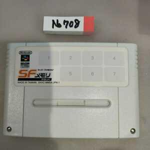 SFメモリカセット ドカポン321 スーパーファミコン スパファミナナリスト