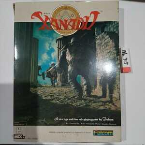 ザナドゥ MSX