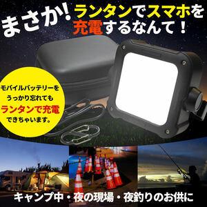 ルボエ LEDランタン モバイルバッテリー内蔵(防水 10000mAh USB充電 15調光 1000ルーメン アウトドア キャンプ用品 連続点灯200時間)