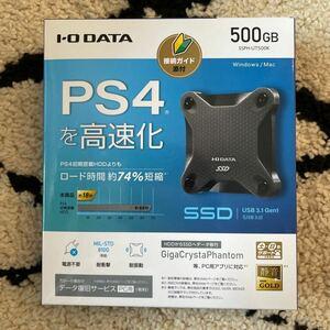 未使用品 SSPH-UT500K [SSPH-UTシリーズ 500GB スモーキーブラック]
