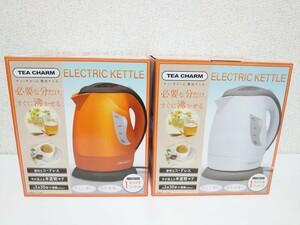ティーチャーム 電気ケトル オレンジ ホワイト 2つセット