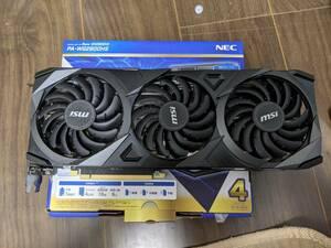 [non-LHR] msi GeForce RTX 3080 ventus