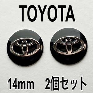 トヨタ キーホールステッカーカバー 2個セット