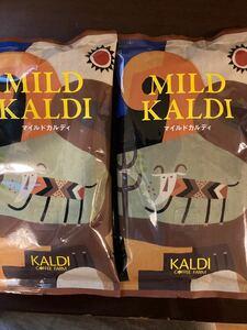 KALDI カルディ マイルドカルディ 2袋