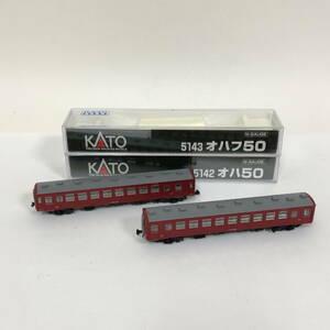 KATO オハ50 オハフ50 2両セット 5142 5143 Nゲージ(N01014_10_10)