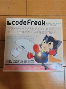 コードフリーク DS/DS Lite用