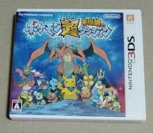 ポケモン  超不思議のダンジョン  3DS  任天堂  ポケットモンスター