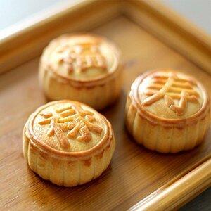 3つの味の福禄寿【ミニ月餅3個入り】メール便 蓮味 黒胡麻味 ココナッツ味 焼きたて直送