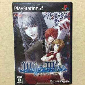 【PlayStation2】Will o' Wisp