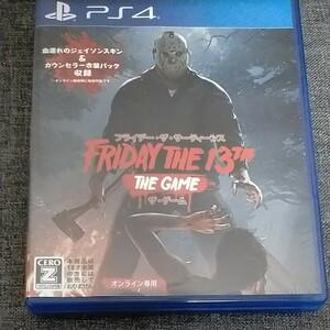 PS4 フライデー ザ サーティーンス ザ・ゲーム 日本語版 Friday the 13th : The Game 13日の金曜日