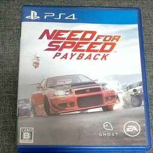 PS4 ニードフォースピードペイバック NEED FOR SPEED PAYBACK