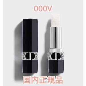 Dior ルージュ ディオール バーム000V ディオールナチュラル ベルベット 国内正規品 Dior