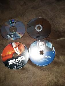 DVD4枚セット