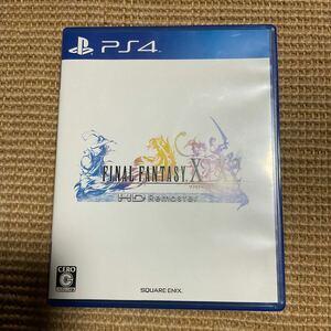 【PS4】 ファイナルファンタジーX・X-2 HDリマスター ファイナルファンタジー10