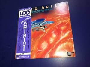 LPレコード/帯付き/LDC1032●増田一郎 ICHIRO MASUDA QUARTET / HELLO DOLLEY ハロードーリー
