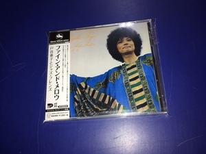 新品CD/2020年再発/TBM/和ジャズ●SHIGEKO TOYA 戸谷重子とジャズ・フレンズ / ファイン・アンド・メロウ