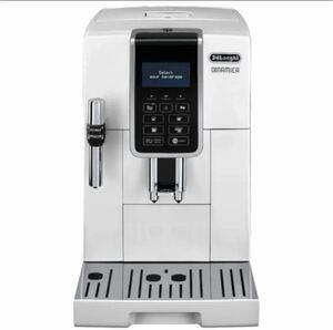 デロンギ ディナミカ ホワイト ECAM35035W