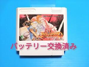 任天堂 FC  ファミコンソフト  ジャストブリード バックアップバッテリー新品交換済み