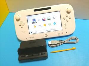 Nintendo WiiU ゲームパッド シロ & WiiU ゲームパッド専用充電機能付きクレードル & USB充電ケーブル