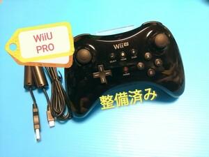 任天堂 WiiU Wii U PROコントローラー KURO フルメンテナンス & USB充電ケーブル