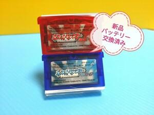 任天堂  ゲームボーイアドバンス ソフト  ポケットモンスタールビー &  ポケットモンスターサファイア 新品バッテリー交換済み