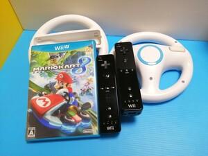 ニンテンドー WiiU WiiUソフト マリオカート8  Wii リモコン黒 2個 Wii ハンドル 2個