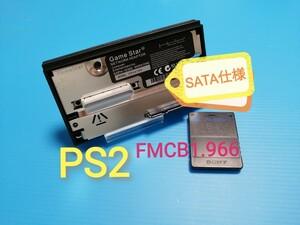 PS2 SATA仕様HDDアダプター & PS2純正メモリーカード FMCB1.966