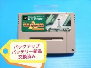 SFC スーパーファミコンソフト ゼルダの伝説神々のトライフォース バックアップバッテリー新品交換済み