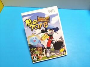 任天堂 Wiiソフト 風のクロノア door to phantomile