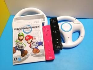 ニンテンドー Wiiマリオカート マリオカート Wii リモコン KURO Wiiリモコン PINK Wii ハンドル 2個