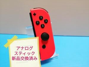 Nintendo Switch Joy-Con(R) ネオンレッド ニンテンドースイッチ ジョイコン 右