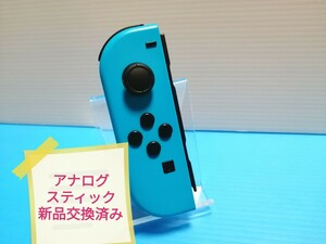 Nintendo Switch Joy-Con (L) ネオンブルー ニンテンドースイッチ ジョイコン 左