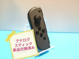 Nintendo Switch Joy-Con (L) グレー  ニンテンドー スイッチ ジョイコン 左 グレー